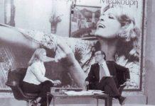 Φρέντυ Γερμανός, σαν σήμερα, 1999,