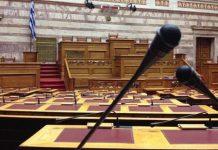 Βουλή: Υπερψηφίστηκε το νομοσχέδιο για την αναβάθμιση των F-16 και των Mirage