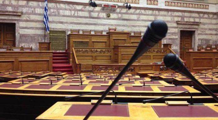 Βουλή: Προβληματισμός για την απόφαση του αρχηγείου αστυνομίας για τις συναθροίσεις