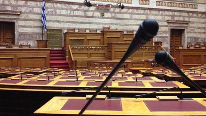 Βουλή: Ειδική συνεδρίαση της Επιτροπής Ευρωπαϊκών Υποθέσεων για τα 40 χρόνια από την ένταξη της Ελλάδας στην ΕΟΚ