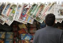 Τα πρωτοσέλιδα των εφημερίδων για τις 18-11-2019
