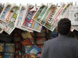 Τα πρωτοσέλιδα των εφημερίδων για τις 22-7-2019
