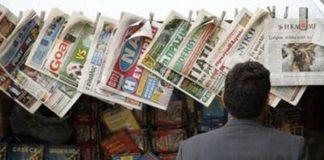 Τα πρωτοσέλιδα των εφημερίδων για τις 9-12-2019