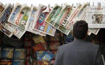 Τα πρωτοσέλιδα των εφημερίδων για τις 19-10-2018