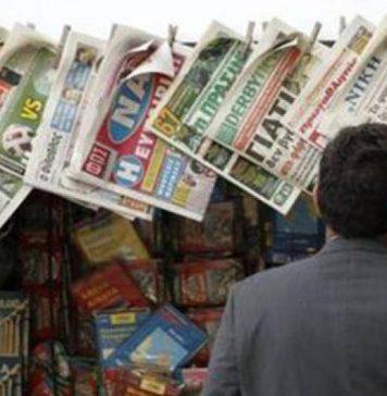 Τα πρωτοσέλιδα των εφημερίδων για τις 6-7-2020