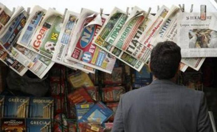 Τα πρωτοσέλιδα των εφημερίδων για τις 13-1-2020