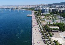 σπάνιο περιστατικό συνέβη στο κέντρο της Θεσσαλονίκης με πρωταγωνίστριες δύο γυναίκες, οι οποίες αντάλλαξαν μπουνιές και κλωτσιές.