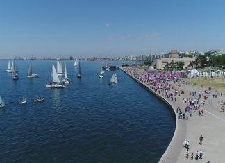 Θεσσαλονίκη, μήνυμα, καρκίνος, μαστού,