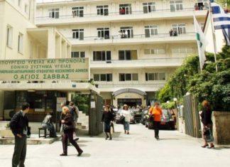 Στην Ιταλία συνελήφθησαν οι δράστες που έκλεψαν τα μηχανήματα από το νοσοκομείο «Άγιος Σάββας»