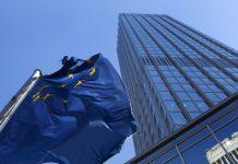 ΕΚΤ: Αμετάβλητη παραμένει η νομισματική πολιτική της