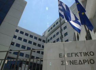 Το Ελεγκτικό Συνέδριο έχει επιφυλάξεις για την παράταση του δικαστικού έτους