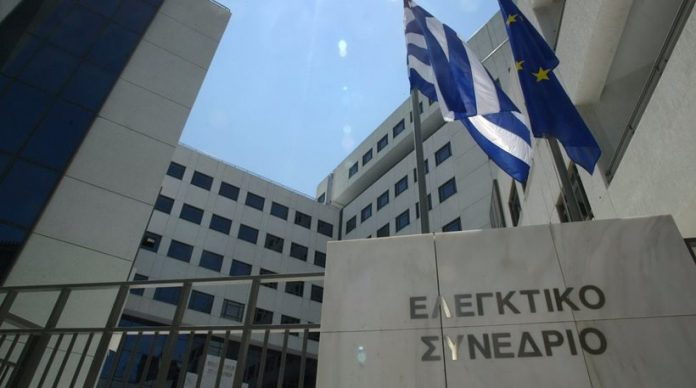 Στην Ολομέλεια του Ελεγκτικού Συνεδρίου θα κριθεί οριστικά το μείζον θέμα των αναδρομικών