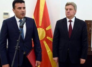 Πολιτική κρίση στα Σκόπια: Μετωπική Ζάεφ-Ιβανόφ