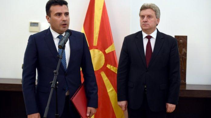 πΓΔΜ: Μήνυσαν Ζάεφ και Ντιμιτρόφ για Εσχάτη Προδοσία - Στον Αέρα η Συμφωνία;