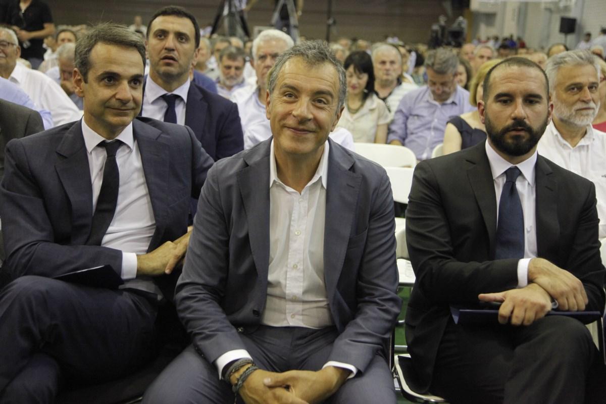Συνέδριο, ΔΗΣΥ, Μητσοτάκης, Θεοδωράκης, Τζανακόπουλος