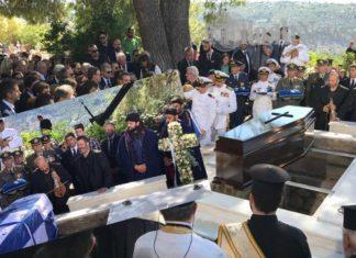 τελευταίο αντίο, Κωνσταντίνος Μητσοτάκης,