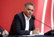 Σκουρλέτης: Διαμορφώνουμε νέους όρους επικοινωνίας του ΣΥΡΙΖΑ με την κοινωνία