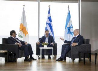 Τριμερής Κύπρου - Ισραήλ - Ελλάδας: Τσίπρας