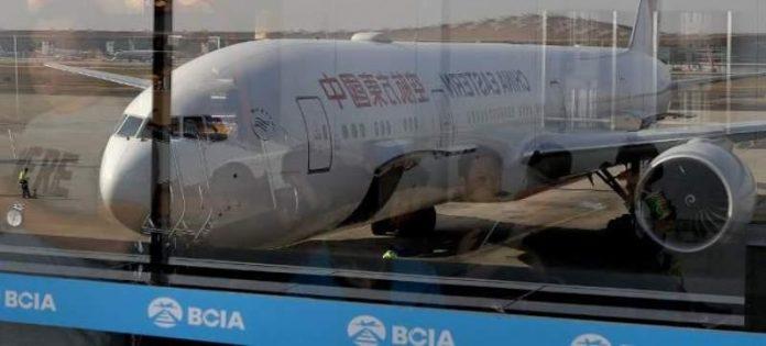 πτήση, Παρίσι, Κίνα, τραυματίες,