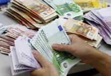 Ξεκίνησε η πίστωση συντάξεων και αναδρομικών στους λογαριασμούς των συνταξιούχων