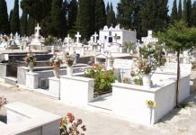 Δήμος Αθηναίων: Τάφος, τιμής ένεκεν στην οικογένεια του Κώστα Βουτσά από τον Δήμο Αθηναίων