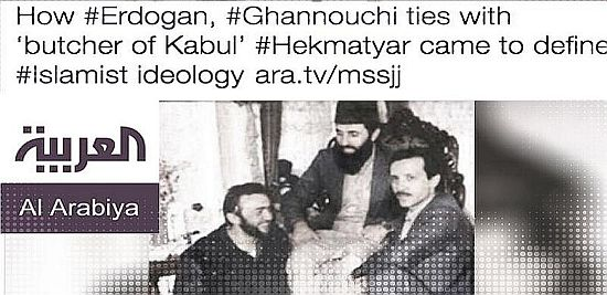 Αλ Αραμπίγια, Ερντογάν, ισλαμιστές τρομοκράτες,