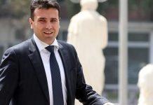 Ζάεφ: Δημοψήφισμα για το όνομα