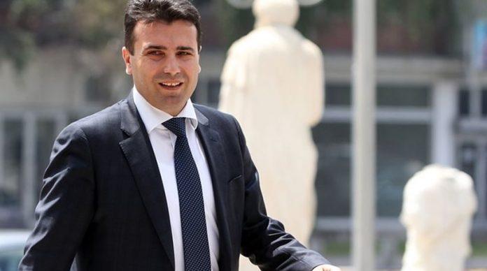 Τα Σκόπια διαπραγματεύονται καινούριο όνομα