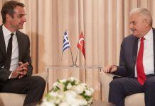 Μητσοτάκης - Γιλντιρίμ συζήτησαν τα Ελληνοτουρκικά