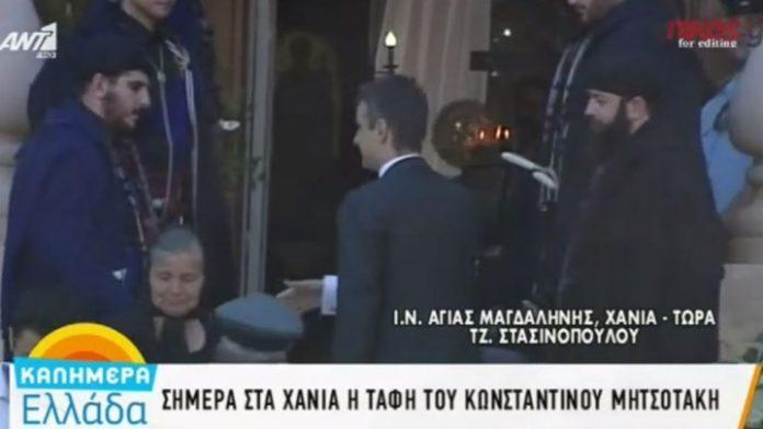Κωνσταντίνος Μητσοτάκης, Κρήτη, ταφή,