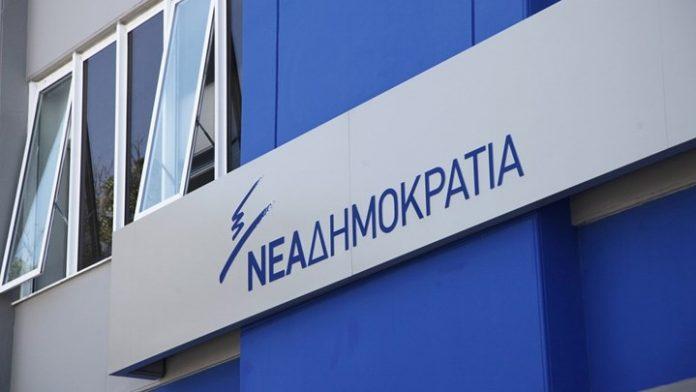Ν.Δ.: «Θα επιστρέψει 700 εκατ. ευρώ από τα 14,5 δισ. ευρώ που έχει υφαρπάξει από τους Έλληνες»