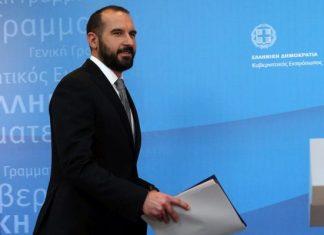Τζανακόπουλος: Η κυβέρνηση κάνει ό,τι μπορεί για την διασφάλιση των συμφερόντων των εργαζόμενων στον 9,84