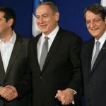 Τριμερής, Ελλάδα, Κύπρος, Ισραήλ,