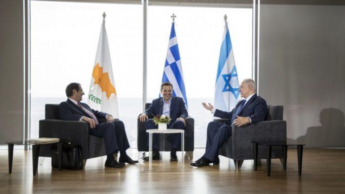 Τσίπρας, Τριμερής, Ελλάδα, Κύπρος, Ισραήλ, ενέργεια,