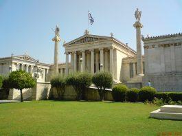 Ακαδημία Αθηνών, νομοσχέδιο, ΑΕΙ,