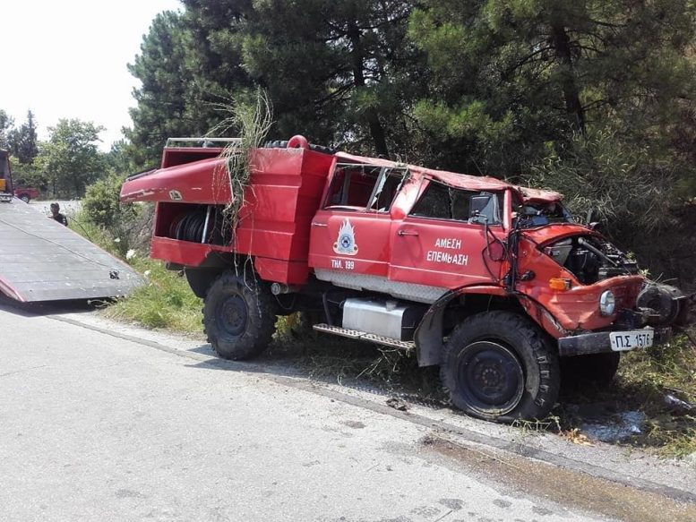 Χαλκιδική, ανατροπή, πυροσβεστικό όχημα,