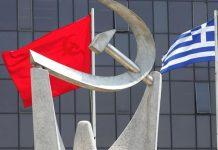 ΚΚΕ: Ανεπιτυχής η Διάσκεψη του Βερολίνου