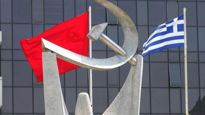 Τι λέει το ΚΚΕ για τον ανασχηματισμό