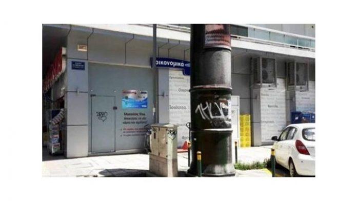 Δήμος Βάρης Βούλας Βουλιαγμένης: Έκκληση του Δήμου να μην ρίχνονται πλαστικά στους καφέ κάδους