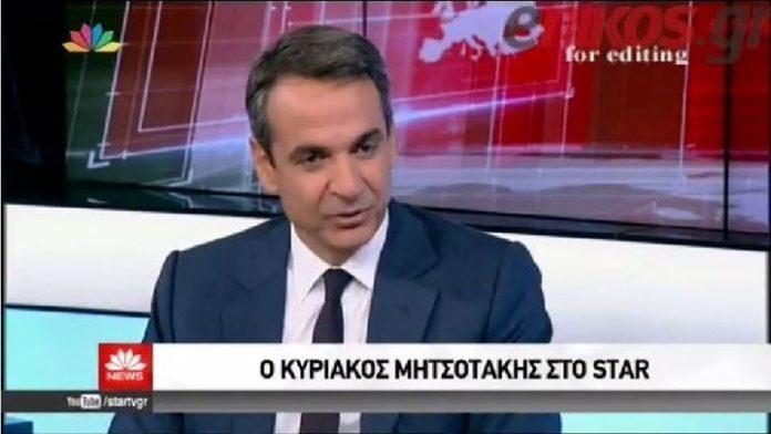Κυριάκος Μητσοτάκης, κυβέρνηση, μεταπολίτευση,