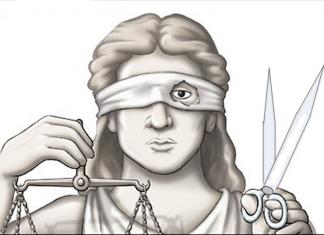 ΑΠΟΨΗ: Πολιτική και Δικαιοσύνη