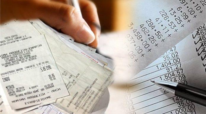 """Υπουργείο Οικονομικών: """"Παγίδες"""" για την καταπολέμηση της φοροδιαφυγής"""