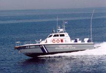 Σύγκρουση σκαφών με δύο νεκρούς έξω από το Πόρτο Χέλι