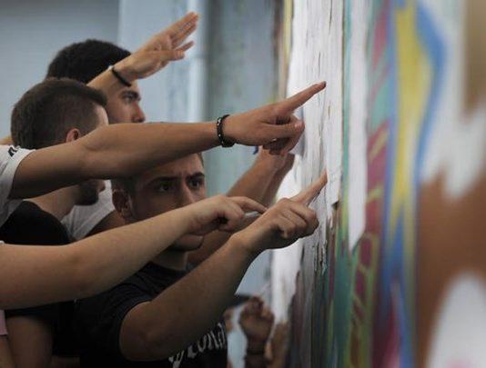 Πανελλήνιες Εξετάσεις: Ποιοι δικαιούνται το επίδομα 350 ευρώ που δίνει το υπουργείο Παιδείας σε υποψήφιους