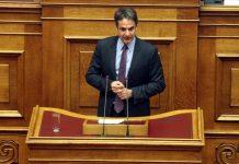 Μητσοτάκης: Η κυβέρνηση θα καταβάλει εφάπαξ σε όλους τους συνταξιούχους τα αναδρομικά μέσα στο 2020
