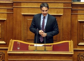 Βουλή - Μητσοτάκης για τις γερμανικές αποζημιώσεις: Προτεραιότητα μας η διεκδίκηση του κατοχικού δανείου