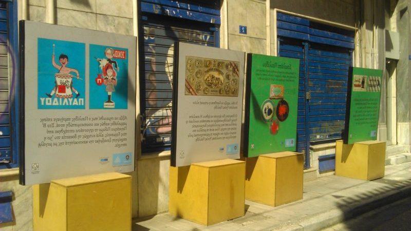 εμπορικό τρίγωνο, Αθήνας, όμορφο,