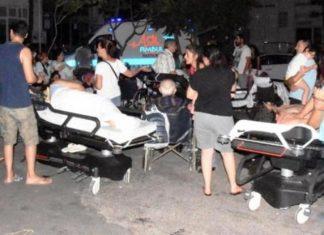 Τουρκία. σεισμός,