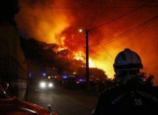 Ν. Γαλλία, φωτιές,
