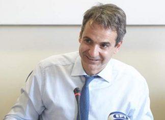 Το Σαββατοκύριακο ξεκινούν οι διακοπές του πρωθυπουργού, Κυριάκου Μητσοτάκη